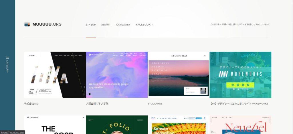 MUUUUU.ORGの画面イメージ