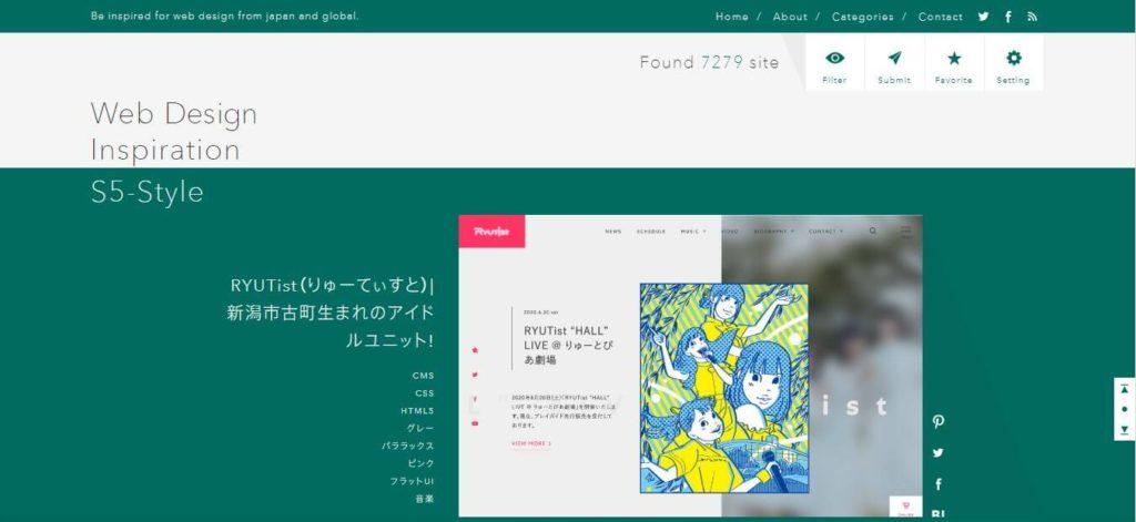 S5-Styleの画面イメージ