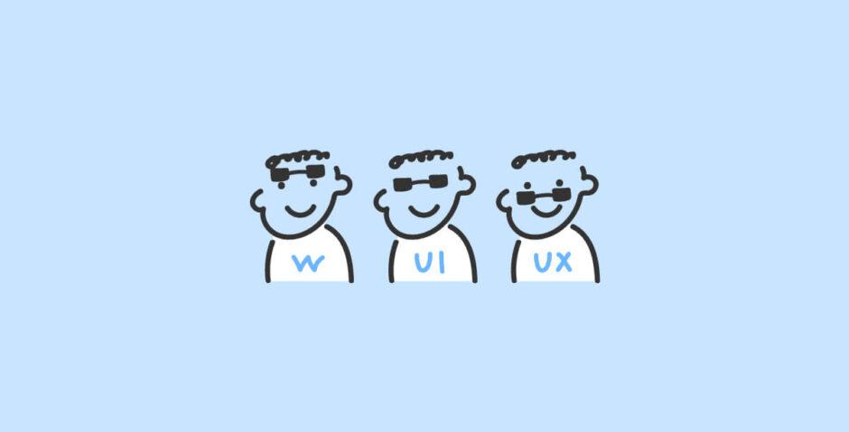 Webデザイナー、UIデザイナー、UXデザイナーの違いと仕事内容_メイン画像